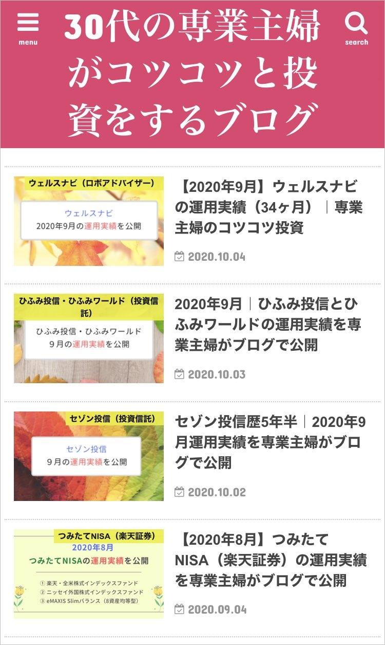 株主 夕刊 優待 マダム