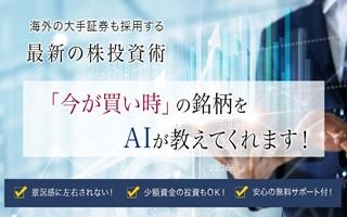 ウハウハ株式情報サイト・リッチのホームページ画像